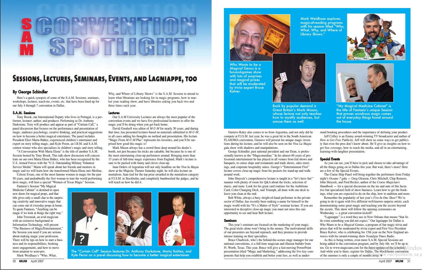 Convention Spotlight Mars